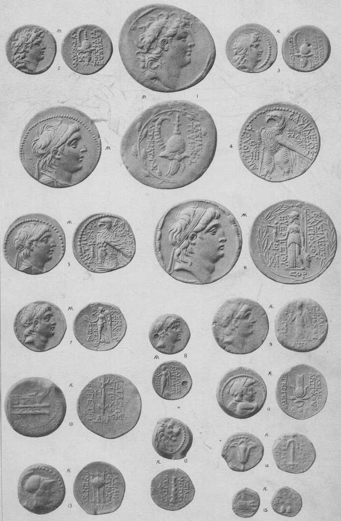 Ancient coins of Syria
