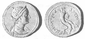 Ancient coins of Egypt